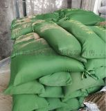 西安賣防汛沙袋防洪沙袋