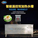 大型商用自动化智能温控煮肉丸水槽