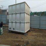 飲用水膨脹水箱生產玻璃鋼螺栓式人防水箱