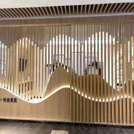 酒店艺术隔断铝格栅 走廊隔断波浪型假山透光格栅屏风