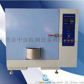 热保护式镇流器加热实验箱