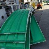 梯式邮政通讯线缆槽盒定制玻璃钢电缆桥架
