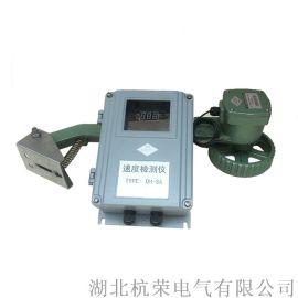 STSJ-C速度监测器/速度传感器用途