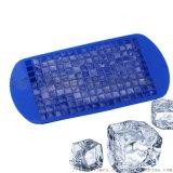 优美  应 硅胶冰格 硅胶制冰器 DIY果冻模具
