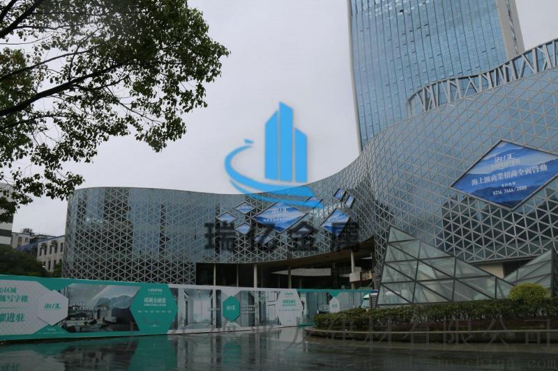 东莞展示中心鲜色铝板 雨棚吊顶六角形穿孔铝单板