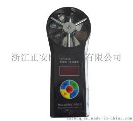 CFJD25煤矿用机械电子式风速表 微速 中高速