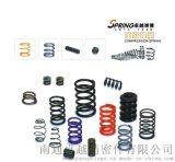 专业生产各种弹簧,拉力,压力,扭力,电池弹簧