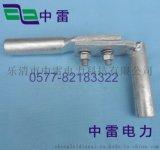 現貨供應 NB耐張線夾(爆壓型) NB-70/40A(B) 特價
