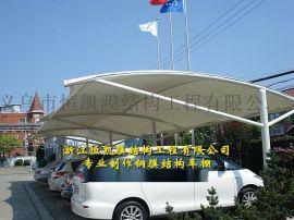 黄山汽车停车棚施工图纸、宿州膜结构主席台方案设计