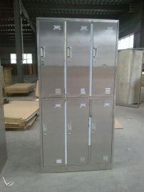 厂家直销不锈钢员工 衣柜13938894005梁经理