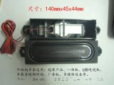 大功率广告机喇叭140mmx45mmx44mm 15w 6欧