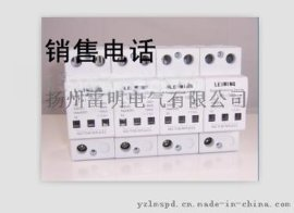 三相380v电压c级20ka-40ka浪涌保护器