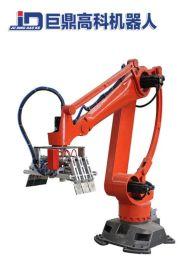 工业四轴码垛机器人 搬运机器人 巨鼎全自动码垛机械手