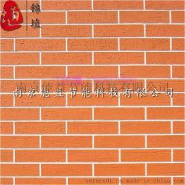 山西軟瓷 軟瓷設備 柔性面磚規格 能益錦埴軟瓷磚