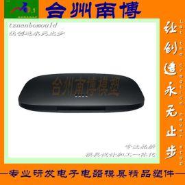 南博注塑模具加工制造 **机顶盒模具塑料产品 电器塑料模具注塑加工