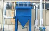 供应MC型单机脉冲布袋除尘器 48袋60袋72袋