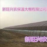 養殖大棚 保溫板房 大棚建設選擇新旺興農