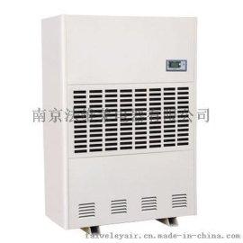 HF-12厂家直供新沂造纸厂专用风冷恒温恒湿机