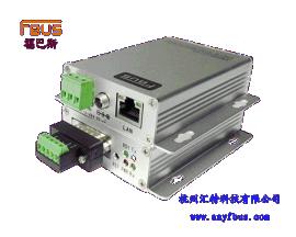 福巴斯FBUS 带隔离串口服务器 1口RS-232/422/485/(带2KV光电隔离)串口设备联网服务器 发 FBPORT2120I 杭州汇特科技