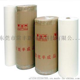 高温美纹纸,耐高温美纹胶,烤漆遮蔽专用