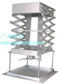 供应投影机吊架厂家 铰剪式投影机电动吊架 投影机电动升降器