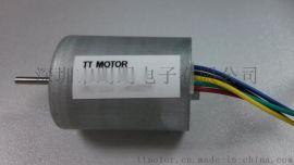 28MM直径直流无刷电机