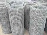 冷鍍鋅鋼絲軋花網1.2-1.8mm2-10目軋花網廠