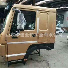 东风天龙高顶牽引車土豪金版驾驶室总成 厂价直销 全国送货上门