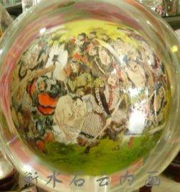 内画水晶球 -2