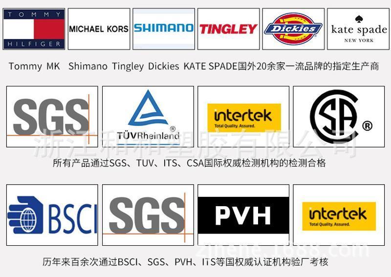 【和和制造,加工定制】955橡胶底防滑食品卫生靴pvc雨鞋批发定制