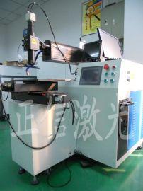 水泵叶轮激光焊接机厂家