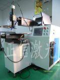 水泵葉輪 射焊接機廠家