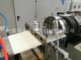 PVC塑料扣板机器 PVC塑料扣板挤出机 塑料扣板生产线