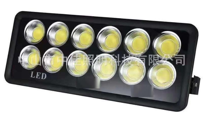 新款led投光灯外壳套件 压铸集成700W金钻反光杯投光灯外壳套件