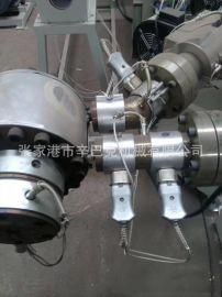 **供应PERT地暖管生产线,塑料管材挤出设备!