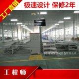 自動化設備 自動化流水線 裝配生產線 廠家直銷 價格低