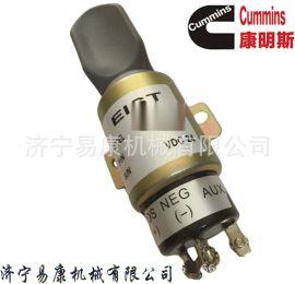 康明斯电磁阀5365998 ISC8.3发动机