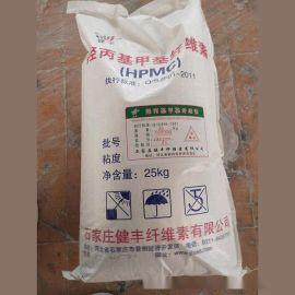 羟丙基甲基纤维素醚(HPMC)