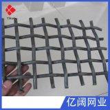 轧花网厂家 供应不锈钢轧花网 扁铁丝铜包钢轧花网可加工定做