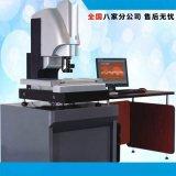 廠價批發 全自動2.5次元檢測投影儀 測高儀  二次元影像測量儀