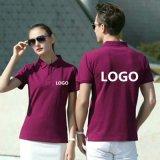 polo衫定製印logo短袖diy企業工作服隊服定做廣告保羅衫刺繡工衣