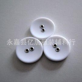 厂家供应各种钮扣/树脂纽扣/树脂气眼扣/32L两眼树脂气眼扣