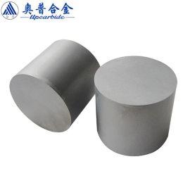 YG8硬质合金圆柱 硬度高 小型圆柱钨钢片