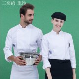 厨师工作服长袖秋冬装餐厅厨房厨师服装糕点烘焙后厨帮厨长袖厨衣