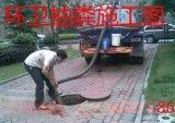常州鍾樓區化糞池清理