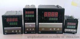 模糊调节器 PID调节仪 xmtg-8031a数显温控表