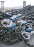 专业生产国产精品钢丝绳吊具,专业技术装配