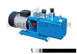2XZ-4直联旋片式真空泵(单相 抽气速率4L/S)