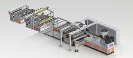 金韦尔公司EVA太阳能电池专用薄膜生产线