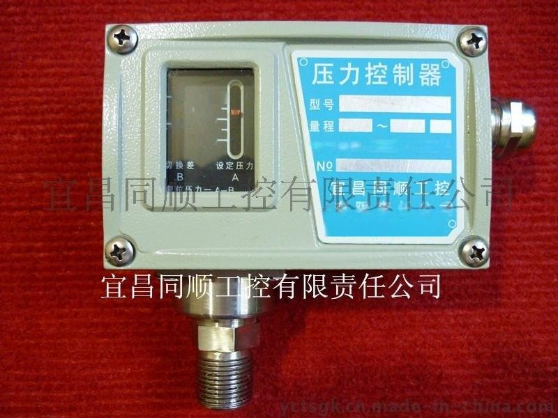 測量空氣的壓力控制器開關